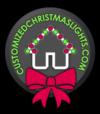 Customized Christmas Lights